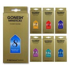 ★クリックポスト送料無料★ GONESH ミニスティック ナンバーシリーズ 7種類セット(計210本) お香