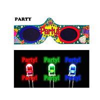 【GEMINISPECSHOLOGRAPHIC】3Dホロスペックメガネ6種類/3Dキラキラメガネホログラフィックトイおもちゃパーティーグッズハロウィン