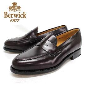 【送料無料】BERWICK バーウィック 9628 CORDVAN ダークボルドー ローファー コインローファー カジュアルシューズ グッドイヤーウェルト製法 本革 革靴 メンズ 通販 harvys ハービーズ