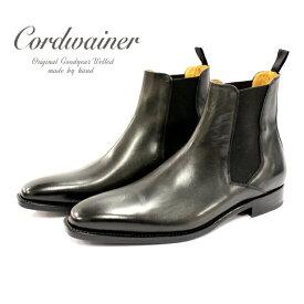 【new】Cordwainer コードウェイナー NIGUEL STEEL サイドゴアブーツ 本革 メンズ ブーツ グレー ショートブーツ 革靴 短靴 レザーソール グッドイヤーウェルト製法 革底 スペイン製