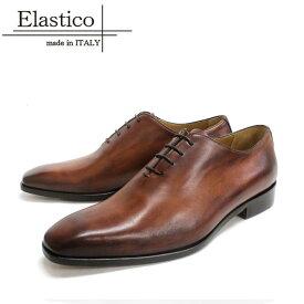Elastico エラスティコ 651 ホールカット スクエアトゥ COGNAC ブラウン 本革 革靴 茶色 メンズ ビジネスシューズ  紳士靴 イタリア製【送料無料】