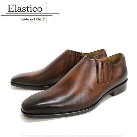 Elastico エラスティコ #006 TABACCO ダークブラウン スリッポン スクエアトゥ サイドエラスティック 革靴 紳士靴 ビジネスシューズ ドレスシューズ イタリア製 【送料無料】