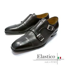 Elastico エラスティコ 72-17 NERO ブラック 黒色 本革 革靴 ダブルモンク モンクストラップ メンズビジネスシューズ レザーシューズ ビジカジ ドレスシューズ 紳士靴 短靴 イタリア製【送料無料】