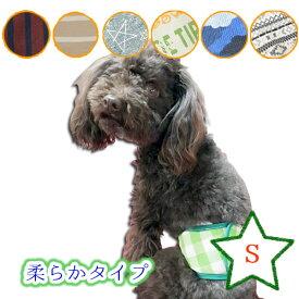 Harzth ハーズ マナーベルト 犬マナーベルト 柔らかニットタイプ 犬介護用 ギャザー入り 漏れにくい Sマナーバンド 犬服 マナーウェアー 犬のマナーベルト 小型犬 犬おむつ