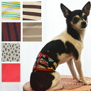 harzth ハーズ マナーベルト 犬マナーベルト 1000円ぽっきり 初回お試し犬介護用  ハリタイプ ギャザー入り …