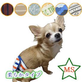 Harzth  ハーズ 機能的 マナーベルト 犬マナーベルト 柔らかニットタイプ 犬介護用 ギャザー入り 漏れにくい MSマナーバンド 犬服 マナーウェアー 犬のマナーベルト 犬のマナーベルト 小型犬 犬おむつ