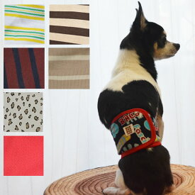 HARZth ハーズ マナーベルト 初回お試し1000円ぽっきり 柔らかニットタイプ 犬介護用 ギャザー入り 漏れにくいマナーバンド 犬服 マナーウェアー 犬のマナーベルト