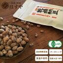 国産 無添加 無塩 有機乾燥納豆115g生きた納豆菌が腸まで届く!プロバイオティクスとプレバイオティクスの両方ができる…
