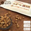 国産ドライ納豆 醤油味150g(乾燥納豆)#はすや