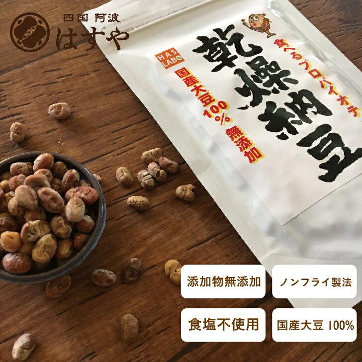 乾燥納豆180g生きた納豆菌が活躍話題のポリアミンも豊富#はすや