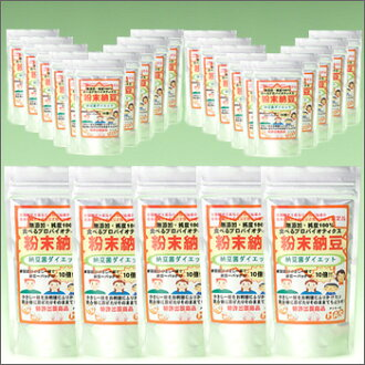 Powdered natto 180 g 20 bags and 5 bags presents natto キナーゼサポニン natural food / health food / fermented food supplement / supplements natto and natto bacteria / nattokinase / natto kinase