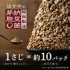 Organic powdered natto 180 health food vision of Word of mouth popularity reaching intestinal Bacillus natto g soy organic 100% organic JAS mark certified products (organic cultivation domestic soy / organic soy and soy isoflavones-nattokinase / diet and