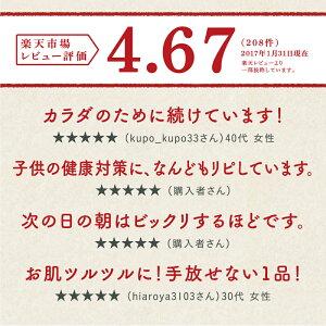 メール便送料無料1,000円【粉末納豆40g】VERY・美的・VOCEで美のカリスマ紹介