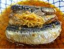 【訳あり 50%OFF】氷温熟成・銚子近海産いわし生姜煮10パックセット