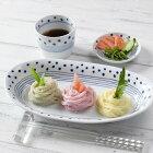 ドットライングルメ鉢【波佐見焼】【カレー皿】【楕円皿】