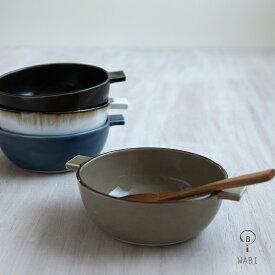 カジュアルシンプル!WAZANの波佐見焼【波佐見焼】【和山】【グラタン皿】【オーブンOK!】Gratin Bowl グラタン皿 食器 おしゃれ 波佐見焼 かわいい