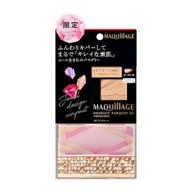 【資生堂】マキアージュドラマティックパウダリー UV&コンパクトケース 限定セット4 オークル10 ※数量限定品 当店最後の2個、送料込みの価格です。