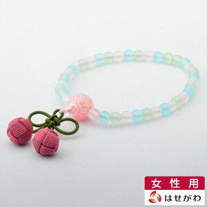 数珠 子供用 数珠【こどもじゅず さくらんぼ ピンク】数珠 子供 はせがわ