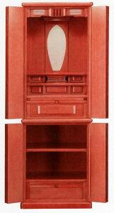 モダン仏壇 床置き型 ブレイド 15×45号光沢のある塗装仕上げ ブレイド