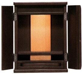 モダン仏壇 上置き型 ラウム12号