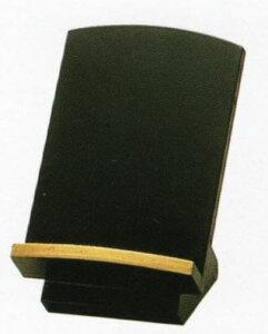 仏具用品 座り見台(四寸細身型)木製黒塗り仕様