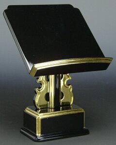 仏具用品 一本足見台(三寸五分)木製黒塗り面金仕上