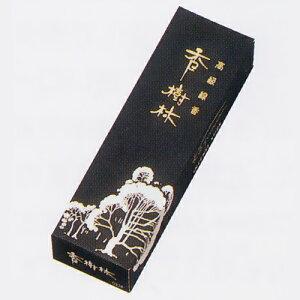 お線香・高級実用線香 香樹林(こうじゅりん)バラ詰(37g)
