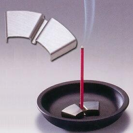仏具・香立 扇形香立[金属製](黒色の香皿は別売り)