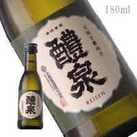 醴泉 純米吟醸 180ml *レトロラベル*