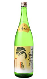 くどき上手 純米吟醸 辛口 1800ml 日本酒 亀の井酒造 山形県