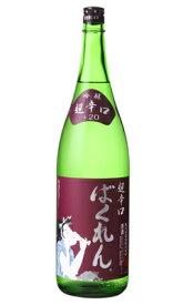 くどき上手 ばくれん 吟醸 1800ml 日本酒 亀の井酒造 山形県