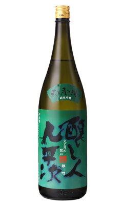 醸し人九平次 かもしびとくへいじ 火と月の間に 純米吟醸 雄町 1800ml / 日本酒 愛知県 萬乗醸造