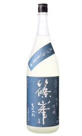 篠峯 凛々 純米吟醸 無濾過生原酒 1800ml 日本酒 千代酒造 奈良県