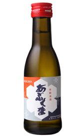 あぶくま 純米吟醸 レトロラベル 180ml 日本酒 玄葉本店 福島県