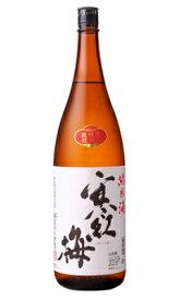 寒紅梅 純米 朝日 1800ml 日本酒 寒紅梅酒造 三重県