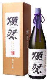 獺祭 純米大吟醸 遠心分離 磨き二割三分 1800ml 日本酒 旭酒造 山口県