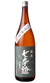 七本鎗 純米酒 玉栄 1800ml 日本酒 冨田酒造 滋賀県