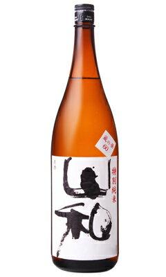 """山和特別純米""""蔵の華""""1800ml"""
