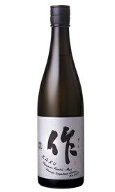 作 純米大吟醸 岡山朝日 720ml 日本酒 清水清三郎商店 三重県
