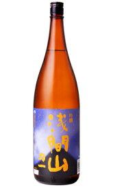 浅間山 力一 吟醸酒 1800ml 日本酒 浅間酒造 群馬県