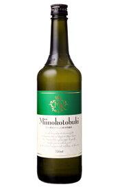 三井の寿 Miinokotobuki ワイン酵母仕込 純米吟醸 720ml 日本酒 みいの寿 福岡県