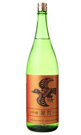 雑賀 大吟醸 1800ml 日本酒 九重雑賀 和歌山県