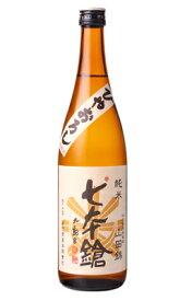 七本鎗 純米 山田錦 ひやおろし 720ml 日本酒 冨田酒造 滋賀県
