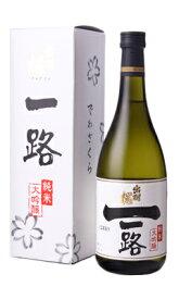 出羽桜 純米大吟醸 一路 720ml 箱付 日本酒 出羽桜酒造 山形県