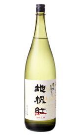 東洋美人 地帆紅 ジパング 限定大吟醸 1800ml 日本酒 澄川酒造場 山口県