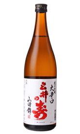 三井の寿 +14 純米吟醸 山田錦 大辛口 720ml 日本酒 みいの寿 福岡県