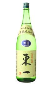 東一 純米吟醸 山田錦 生 1800ml 日本酒 五町田酒造 佐賀県