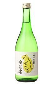 安芸虎 純米大吟醸50% 雄町 720ml 日本酒 有光酒造場 高知県