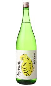 安芸虎 純米大吟醸50% 雄町 1800ml 日本酒 有光酒造場 高知県
