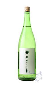 松の寿 純米吟醸 五百万石 無濾過生原酒 雫ラベル 1800ml 日本酒 松井酒造店 栃木県